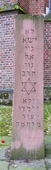 Gedenkstein an der Kirche St. Martin, S. 1